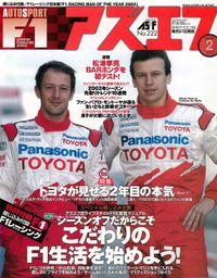 AS+F(アズエフ)2003年2月号