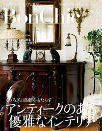 BonChic VOL.12