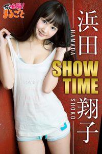 SHOW TIME 浜田翔子