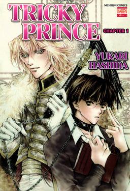 TRICKY PRINCE (Yaoi Manga), Chapter 1