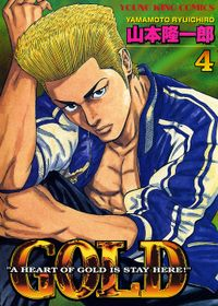GOLD / 4