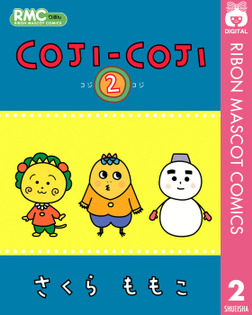 COJI-COJI 2-電子書籍
