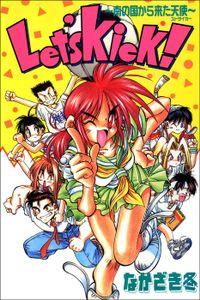 Let's kick! 1巻