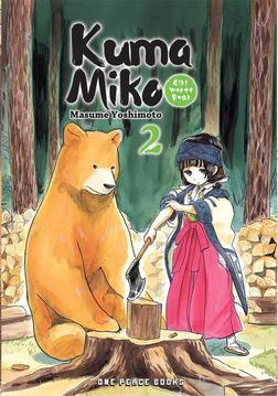 Kuma Miko Volume 2-電子書籍