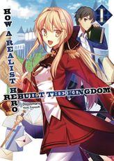 [Light Novel Bundle Set 30% OFF] How a Realist Hero Rebuilt the Kingdom 1-13