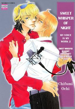 Sweet Whisper of Night (Yaoi Manga), Sweet Whisper of Night (First Part) Karen March 2010