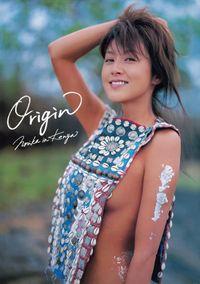 藤原紀香 写真集 『 Origin - Norika in Kenya - 』