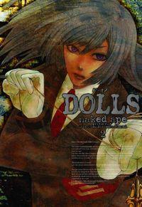 DOLLS: 2