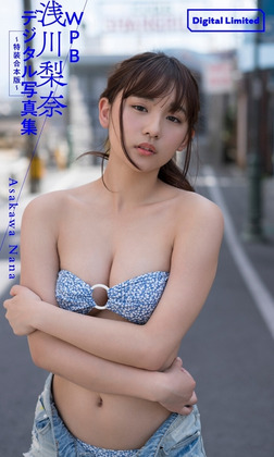 WPB 浅川梨奈デジタル写真集~特装合本版~-電子書籍