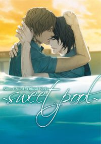 Nitro+CHiRAL Official Works ~sweet pool~