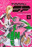 Toppu GP Volume 3