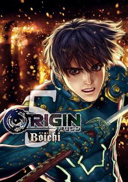 ORIGIN(5)-電子書籍