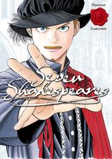 Seven Shakespeares 14