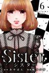 Sister (6)