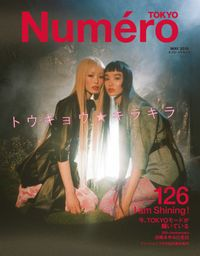 Numero TOKYO(ヌメロトウキョウ) 2019 年 5月号 [雑誌]