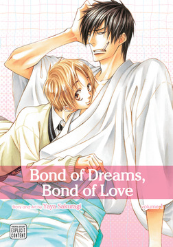 Bond of Dreams, Bond of Love, Volume 1-電子書籍