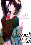 Scum's Wish, Vol. 7