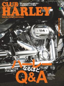 CLUB HARLEY 2018年5月号 Vol.214-電子書籍