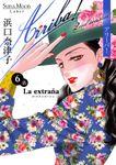 Arriba! 2nd season【単話版】(6)