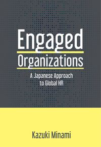 Engaged Organization(かんき出版)