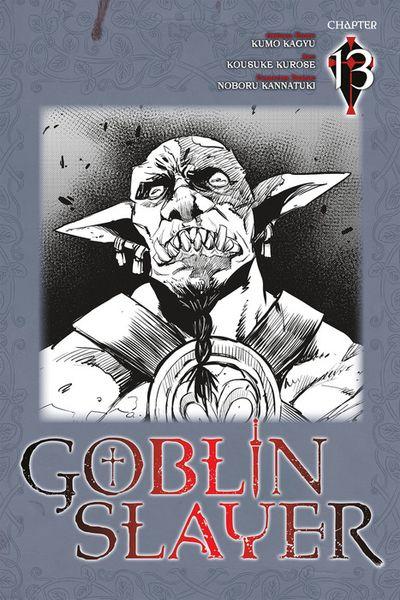 Goblin Slayer, Chapter 13