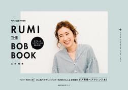 THE BOB BOOK-電子書籍