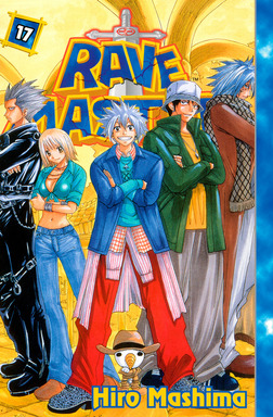Rave Master Volume 17-電子書籍