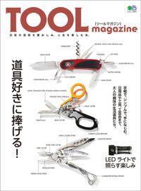 TOOL magazine