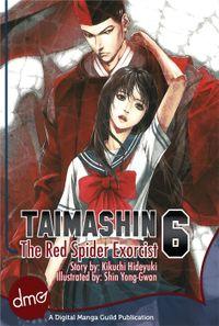 Taimashin: The Red Spider Exorcist Vol. 6