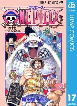ONE PIECE モノクロ版 17-電子書籍