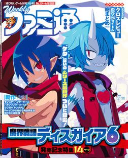 週刊ファミ通 2021年2月11日号【BOOK☆WALKER】-電子書籍
