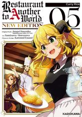 Restaurant to Another World NEW EDITION Chapter 5: Curry Rice