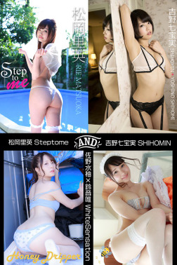 松岡里英×佐野水柚×鈴音唯×吉野七宝実 HoneyDripper 350Photos-電子書籍