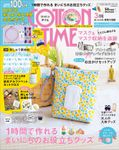 COTTON TIME 2021年 03月号