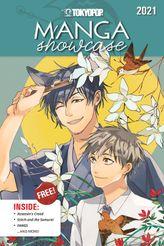Manga Showcase — Spring/Summer 2021