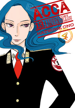 ACCA 13-Territory Inspection Department, Vol. 4