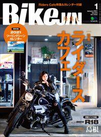 BikeJIN/培倶人 2021年1月号 Vol.215