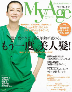 MyAge 2014 Spring-電子書籍