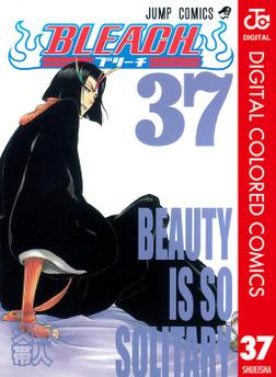BLEACH カラー版 37-電子書籍