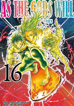As the Gods Will The Second Series Volume 16