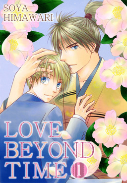 LOVE BEYOND TIME (Yaoi Manga), Volume 1