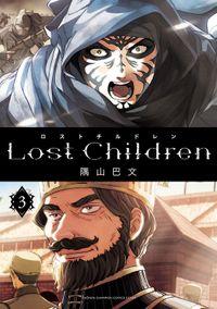 Lost Children 3
