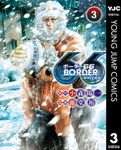 BORDER66 3
