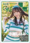 GALS PARADISE plus Vol.39 2018 November
