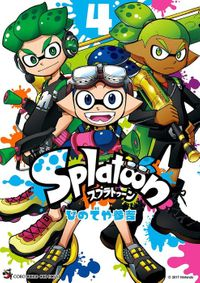 Splatoon(4)
