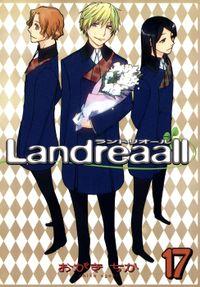 Landreaall: 17【イラスト特典付】