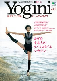 Yogini(ヨギーニ) (Vol.1)