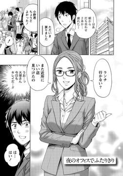 しっとりレディと甘い蜜 【分冊版 2/9】-電子書籍