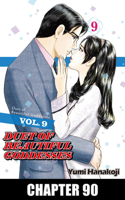 DUET OF BEAUTIFUL GODDESSES, Chapter 90