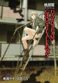 Ghost Talkers Daydream Volume 4